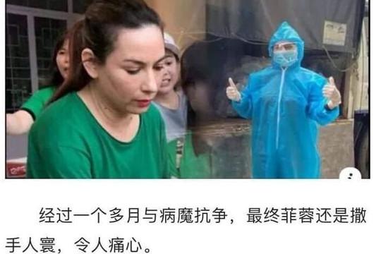 Truyền thông Trung Quốc đưa tin về ca sĩ Phi Nhung